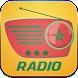 راديو المغرب - RADIO MAROC by InaCtus