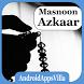 Masnoon Azkaar by androidappsvilla