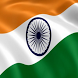 Swadeshi by C Simplify IT