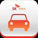 SK 유레카 (내차팔기 프리미엄 서비스) by 엔카직영몰