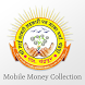 Shri Sai NSP Mobile Collection by Netwin Systems & Software (I) Pvt Ltd