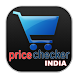 Price Checker India by Yatham