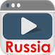 Russia radio Russian radios FM by Gil Fibi Apps for android
