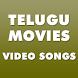 Telugu Movies Video Songs by Tania Sharma 294