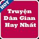 Tuyển Tập Truyện Dân Gian Hay Nhất by Hoang Trong Thien