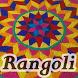 How To Make RANGOLI Designs Steps Videos 2017 by Priyan Sitapara 409