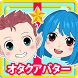 Otaku Avatar maker by Orenji Games