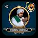 Sholawat Habib Syech HD by Bintang Kejora