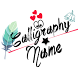 Calligraphy Name by Creative Labs Appz