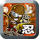 Poop Ninja: Farting Fly Killer by Appire, LLC