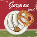 German Food Cookbook by Hikersbay - free offline travel guides and maps