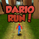 Dario Run Run by Droid Emotion