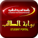 Student Portal MEDIU by Al-Madinah International University