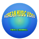 Channel for Korean Music Video by bizbiapp