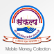 Sankalp Mobile Collection by Netwin Systems & Software (I) Pvt Ltd