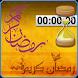 Ramadan 2018 Countdown by AppSourceHub