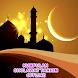 Sholawat Tarhim Offline by Natural Developer Inc