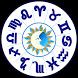 Социальный гороскоп