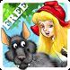 Little Red Riding Hood Free by Speransky Yury