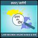 Land Records - Daman & Diu by Live Kampuzz Pvt. Ltd.