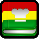 Bolivian Kitchen Recipes by Apps CV
