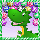 Dinosaur Bubble Shooter 2016 by Bubble Shooter Super Game