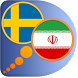 Persian (Farsi) Swedish dict by Dict.land
