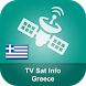 TV Sat Info Greece