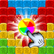 Toy Puzzle Blast: Logic Cubes Pop Blocks by match games blast