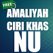 Amalan NU & Dalil Amaliyah NU