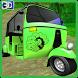 Drive Mountain Auto Rickshaw by HighLogix