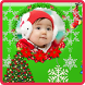 Christmas Photo Frames by Life's Softs