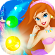Pearl Bubble Shooter by HT83Media