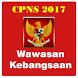 Materi TWK TKD CPNS 2017 by OneMinuteApp