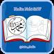Hadits Nabi SAW by Anisa_Studio
