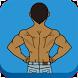 집에서남자등만들기(남자등운동) by bilution