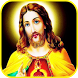 Jesus Live Wallpaper by DualApps