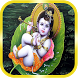 Krishna Bhajan HD by Spiritual World LLP