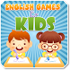 English Games For Kids by Jewish apps