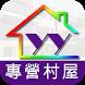 宜家置業地產代理有限公司 - 專營村屋 by Multiple Listing System Ltd.