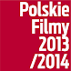 Polskie Filmy 2013/2014 by Polski Instytut Sztuki Filmowej