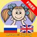 "Английский: учим слова. Free by Multimedia Studio ""Mart"""