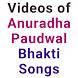 Anuradha Paudwal Bhakti Songs