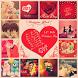 Valentines Week Gif by Andyzone