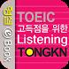 TOEIC TONGKN Listening by HS-EMJ