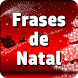 Frases de Natal by Zombie Box Studio