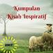 Kumpulan Kisah Inspiratif 2017 by jamala2