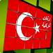 Turkish ringtones HQ by Goldenbios