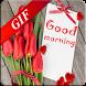 Good Morning GIF 2017 by wasim jaffer