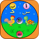Early Childhood Education by chaimaeapp